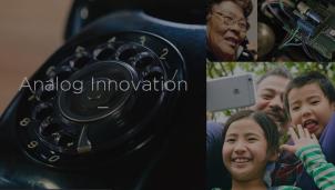 softbank_innovation.png